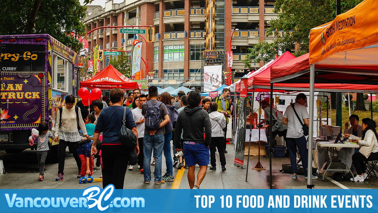 Top 10 Food and Drink Events in Vancouver